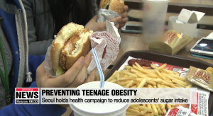 Seoul runs health campaign to prevent teenage obesity