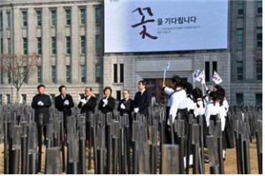 Seoul Offers Financial Support to Descendants of Independence Activists