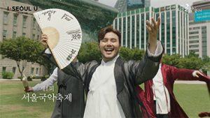 The 1st Seoul KOREAN Traditional Music Festival Seoul Korean Music Festival Seoul Plaza