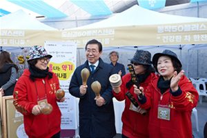 Seoul Holds 50 Plus Festival