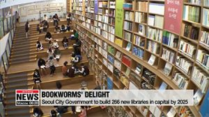 Seoul City Government to build 266 new libraries in capital by 2025