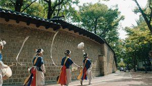 The 1st Seoul Korean Traditional Music Festival