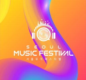 The World's #1 K-POP Festival, the Seoul Music Festival