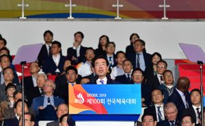 Mayor of Seoul Attends the Opening Ceremony of the 100th National Sports Festival