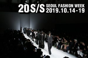 Seoul Hosts 2020 S/S Seoul Fashion Week