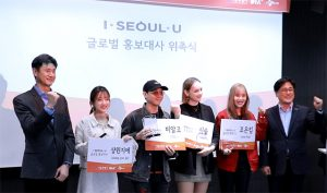 Five Global Influencers to Promote Seoul to the World