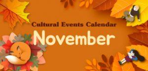 November 2019 Cultural Events