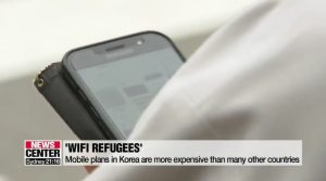 Seoul to provide 'Free Public Wifi' all over the city