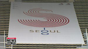 Seoul hosts 100th National Sports Festival