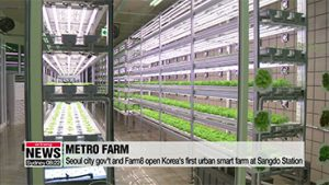 Urban smart farm starting at Sangdo station