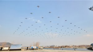 2019 Seoul Drone Challenge Kicks Off