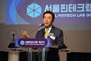 Seoul Opens the Seoul Fintech Lab on the 29th, the Largest of its Kind, and Hosts Seoul Finance Week