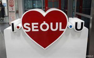 4th Seoul Brand Forum newsletter