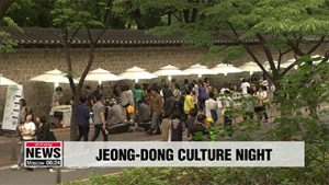 Jeong-dong Culture Night lets visitors travel back to late 1800s in Seoul