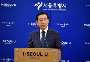 Statement by the Mayor of Seoul on public housing for newlyweds