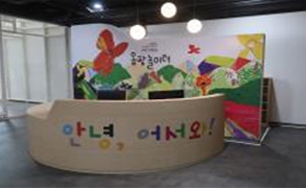 First Floor of the Children's Experience Center