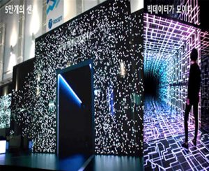 Seoul Opens Smart City Experience Center in Seoul Citizens' Hall