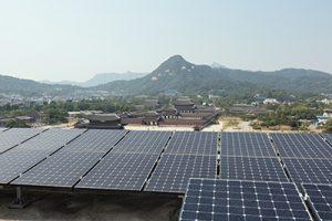 """Seoul Awarded C40 Cities Award for """"Solar City Seoul"""" newsletter"""