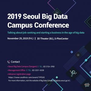 Seoul Hosts the 4th Big Data Conference on November 29