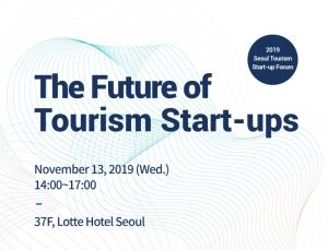 "Seoul Hosts Forum on ""The Future of Tourism Start-ups"" on November 13 (Wed.)"
