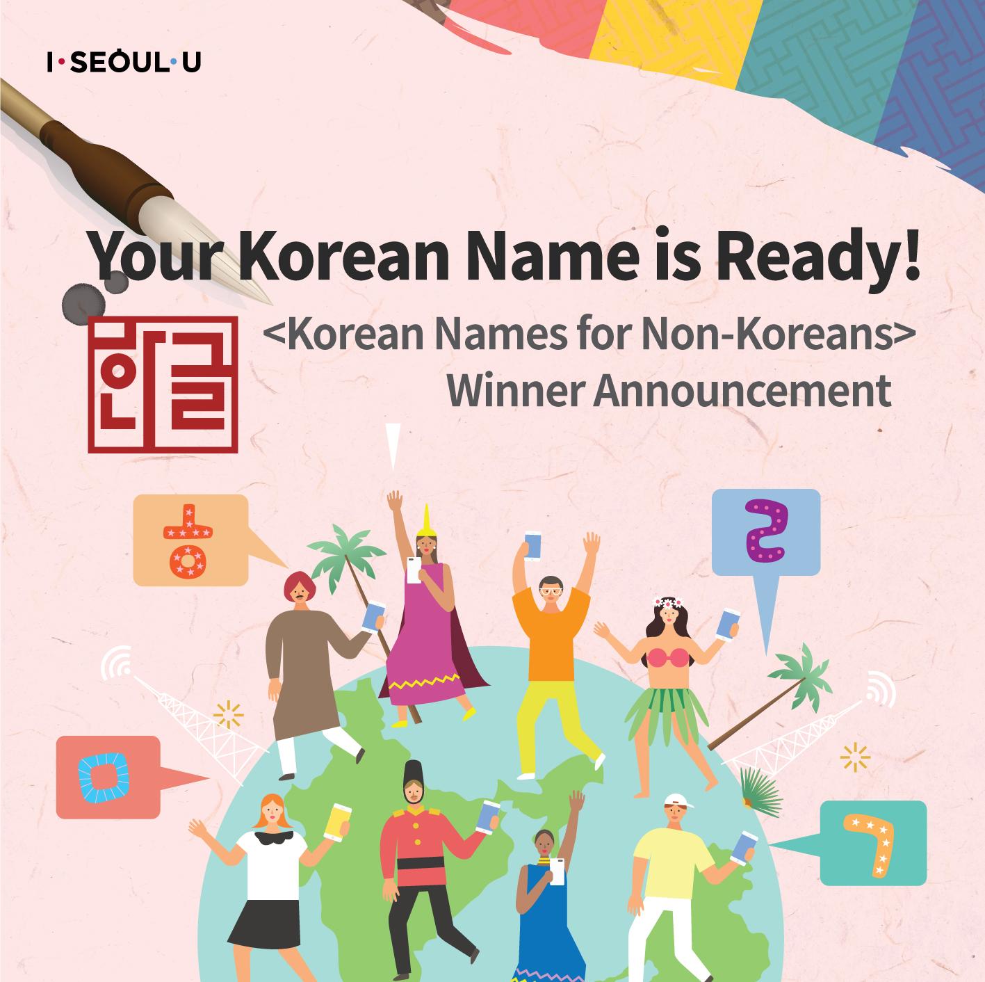 Your Korean Name is Ready! Korean Names for Non-Koreans Winner Announcement