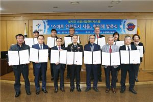 Seoul Metropolitan Fire & Disaster Headquarters Introduces IoT-Based Firefighting Facility Management System newsletter