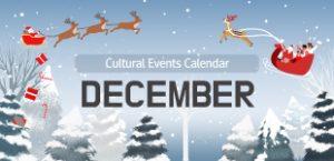 December 2019 Cultural Events