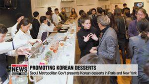 Seoul Metropolitan Gov't presents Korean desserts in Paris and New York