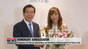 S. Korean soprano Sumi Jo appointed as honorary ambassador for Seoul city