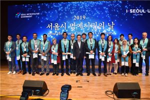 Seoul Bestows Honorary Citizenship to 18 Foreigners