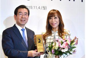 Soprano Sumi Jo Becomes Honorary Ambassador of Seoul newsletter