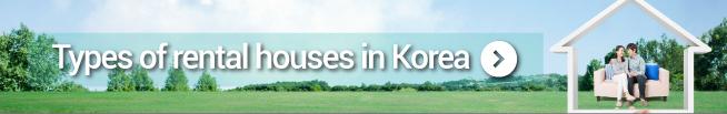 Types of rental houses in Korea
