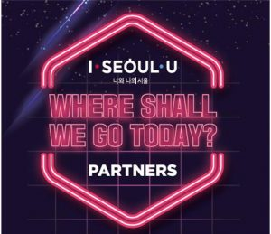 Seoul Launches I·Seoul·U Partners Pop-Up Store on November 20 newsletter