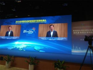 Receiving BlueSky Award in Shenzhen, China... A Result of Efforts Made for Low-Carbon Green Development