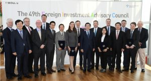 "Seoul Holds Foreign Investment Advisory Council with Agenda of ""Women's Empowerment"""