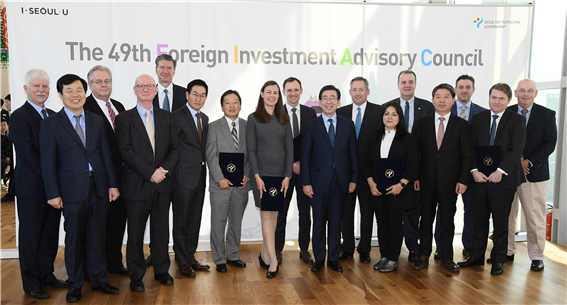 The 49th Foreign Investment Advisory Council