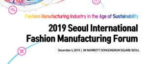 Seoul Hosts 2019 Seoul International Fashion Manufacturing Forum on December 5