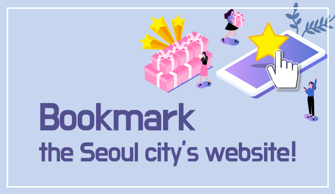 Bookmark the Seoul city's website!