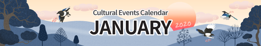 JANUARY 2020 Cultural Events