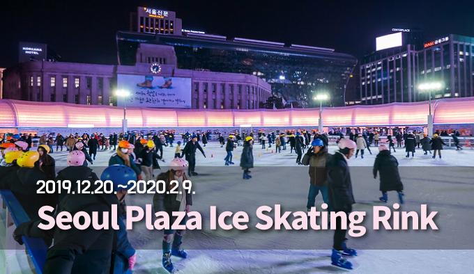 2019.12.20~2020.2.9. Seoul Plaza Ice Skating Rink