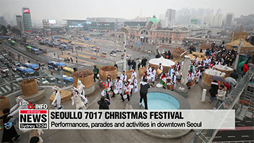 Holiday fun and activities at Seoullo 7017 Christmas Festival