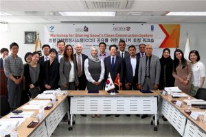 Seoul Metropolitan Government hosts 'Clean Construction System' workshop with eight developing countries