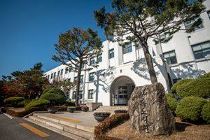 Jeongdok Public Library