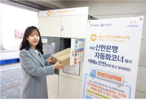 Seoul's Safe Parcel Service for Women Available at Banks