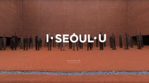 SEOUL 360: Seosomun Historical Park