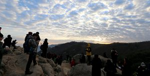 21 Mountains and Parks in Seoul for Watching the Sunrise in the New Year