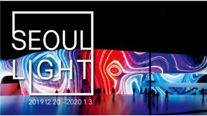 Seoul Launches SEOULLIGHT, a Splendid Light and Video Show on December 20
