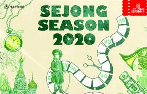 "Sejong Center Launches Sales of ""2020 Sejong Season""–Offering Up to 70% Discount for Performances"