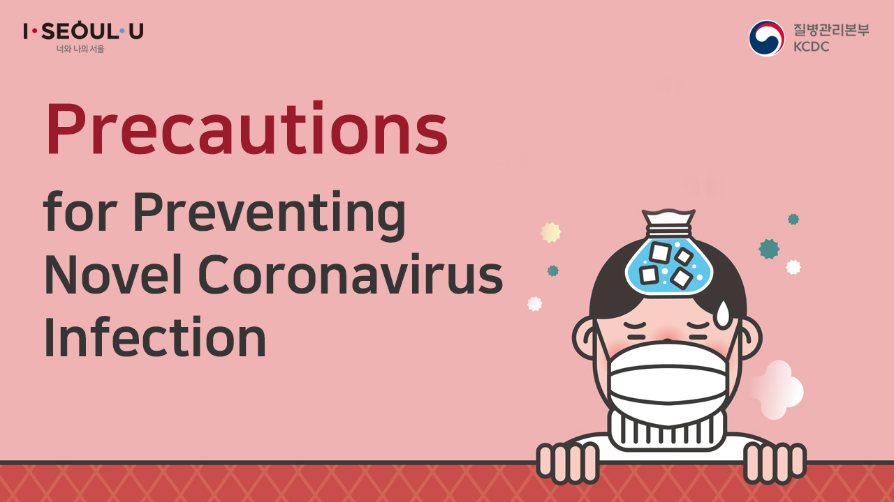 Precautions for Preventing Novel Coronavirus Infection