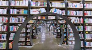 SEOUL 360: Seoul Book Bogo
